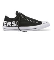 Converse cipő 160108C Converse Férfi tornacipő b7b0cde1f7